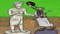 الامارات تسرق تاريخ اليمن