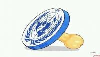 ختم الامم المتحدة بريشة الفنان رشاد السامعي