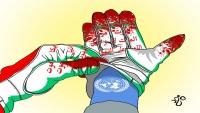الدعم الخفي للهيئات الدولية