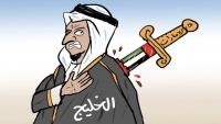 أبو ظبي