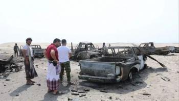المرصد الأورومتوسطي لحقوق الإنسان: عمليات انتقامية صادمة ومروعة في عدن ترقى إلى جرائم حرب