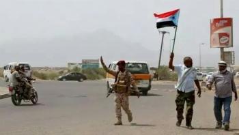 المرصد اليمني الأمريكي يكشف عن ارتكاب مليشيات الانتقالي 6978 حالة انتهاك بحق المدنيين