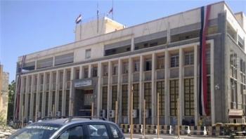 227 مليون دولار.. البنك المركزي يعلن الموافقة على السحب من الوديعة السعودية