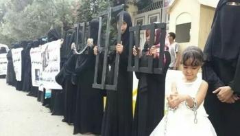 """عدن.. """"أمهات المختطفين"""" تطالب التحالف بتنفيذ وعده بالكشف عن المخفيين قسريا"""