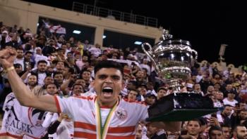 الزمالك يحصد لقب السوبر الإفريقي بفوزه على الترجي في الدوحة