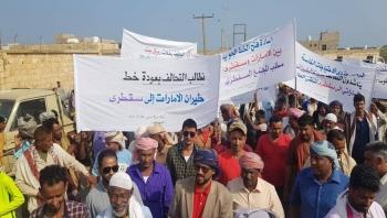 بعد احتجاجات مماثلة بعدن.. سقطرى: الإمارات تدفع أنصارها للتظاهر ضد السعودية