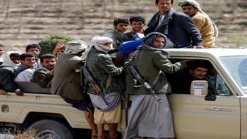 مسلحو قيادي حوثي يقتحمون محكمة بقفر إب