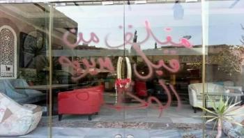 الحوثيون يغلقون أحد المقاهي الشهيرة بصنعاء ويعتدون على رواده