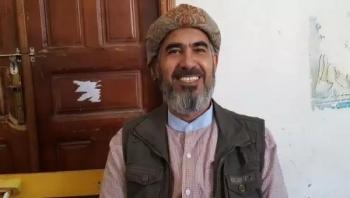 """منظمة """"سام"""" تدين حكم الحوثيين بإعدام رئيس الطائفة البهائية باليمن وتطالب بإيقافه"""