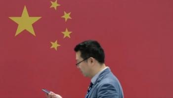 بتشجيع من روسيا والسعودية.. هواوي وشركات صينية رسمية تقترح إعادة اختراع الإنترنت