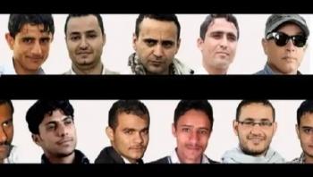 احترازا من كورونا.. نقابة الصحفيين تطالب بالإفراج عن الصحفيين المختطفين