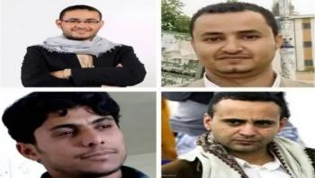 مذكرة حقوقية تطالب أمين عام الأمم المتحدة بإيقاف حكم إعدام ضد صحفيين يمنيين