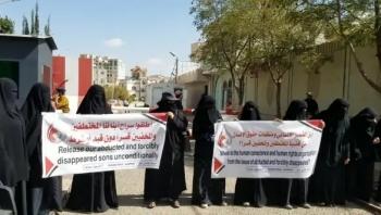 المرصد الأورومتوسطي يدعو الحوثيين للإفراج عن امرأة خمسينية مخفية منذ عامين