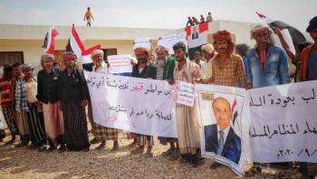 منظمات ترصد أكثر من 120 انتهاكًا في مدينة عدن الواقعة تحت سيطرة الانتقالي