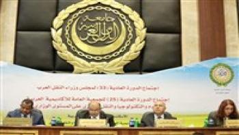 افتتاح أعمال الدورة الـ 33 لمجلس وزراء النقل العرب برئاسة اليمن