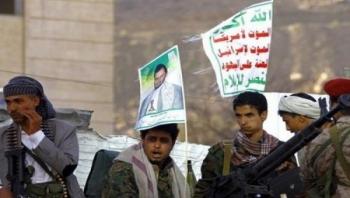"""رايتس رادار"""" تدين إغلاق الحوثيين لبنك التضامن وتحذر من استهداف القطاع المصرفي"""