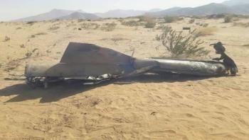 التحالف يعلن اعتراض طائرة مسيرة جديدة أُطلقها الحوثيين باتجاه المملكة