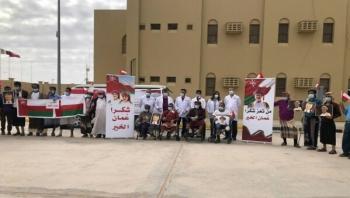 سلطنة عمان تستقبل 55 جريح من جرحى تعز