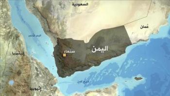 التحالف: يعلن تدمير 5 ألغام بحرية في البحر الأحمر