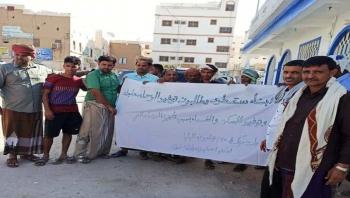 حضرموت..وقفة احتجاجية لأبناء سقطرى تطالب بتوفير رحلات جوية لمحافظتهم