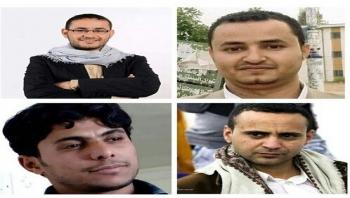 مراسلون بلا حدود: الحوثيون في مقدمة الجماعات التي تختطف الصحفيين كرهائن في العالم