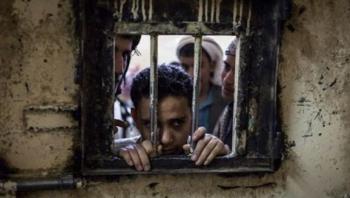 منظمات حقوقية تدعو المجتمع الدولي للعمل على إغلاق السجون السرية في اليمن