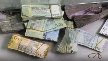 الريال اليمني ينهار والبنك المركزي يعلن قائمة سوداء