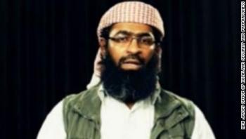 """تقرير أممي يعترف رسمياً باعتقال زعيم تنظيم """"القاعدة"""" في جزيرة العرب"""