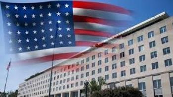 الخارجية الأمريكية تعلن شطب جماعة الحوثي من قائمة الإرهاب