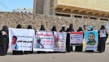 عدن.. أمهات المختطفين تنظم وقفة احتجاجية أمام مقر التحالف للمطالبة بالكشف عن مصير المختطفين
