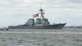 البحرية الأمريكية ضبط شحنة أسلحة قبالة سواحل الصومال كانت في طريقها لليمن