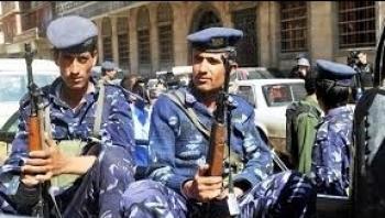 شبوة.. الاجهزة الأمنية داهمت وكر خلية إرهابية مرتبطة بالإمارات