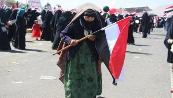 في يوم المرأة العالمي منظمة سام ترصد 4 ألف انتهاك بحق المرأة اليمنية