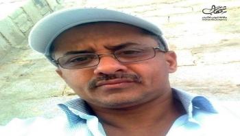 وفاة مدير صندوق صيانة الطرق في محافظة المهرة