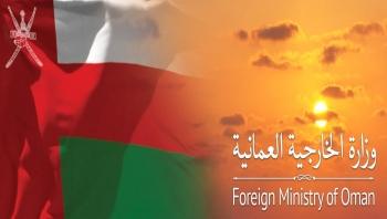 الخارجية العمانية : سلطنة عمان تأمل تدفق المساعدات ووقف إطلاق النار باليمن