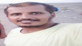 عدن : مواطن يفارق الحياة تحت التعذيب داخل السجن والشرطة تدعي بأنه إنتحر
