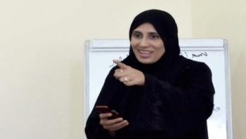 عدن .. منظمات حقوقية تطالب بالتحقيق الجدي للكشف عن مصير إحدى الناشطات وتُحمل الانتقالي مسؤولية حياتها