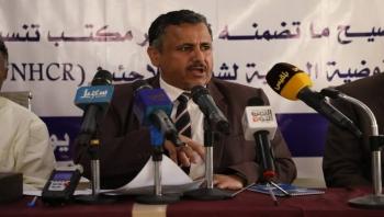 مؤتمر صحفي يوضح أسباب حرمان الحوثيين نازحي الجوف من المساعدات الإنسانية