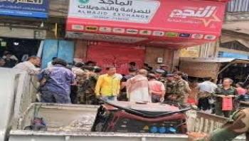 تعز :الحملة الأمنية تعلن إغلاق 80 محل صرافة مخالفين لنظام الترخيص