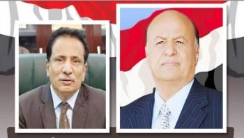 محافظ المهرة يرفع التهاني والتبريكات إلى رئيس الجمهورية بمناسبة حلول عيد الأضحى المبارك