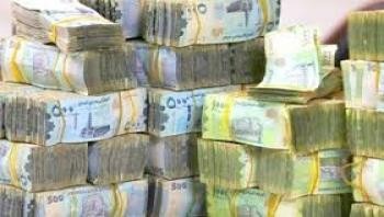 بعد إعلان البنك المركزي اجراءات علاجية الريال اليمني يهبط لمستوى قياسي جديد أمام الدولار
