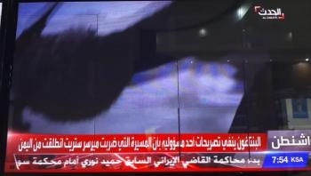 """البنتاغون ينفي تصريحات أحد مسؤولية بأن الطائرة المسيرة التي ضربت السفينة """"ميرسر ستريت"""" انطلقت من اليمن"""