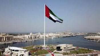 الإمارات تواصل إستهداف رجال الأعمال المينيين وتضم شركات وأفراداً يمنيين في قوائم الإرهاب الخاصة بها