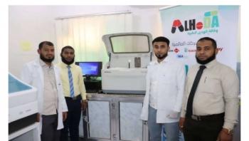 المهرة : مستشفى الغيضة المركزي يستلم جهاز فل اتوماتيك دعماً من منظمة الصحة العالمية