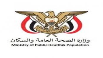 مصدر مسؤول يحذر المواطنين من التعامل مع مزوري الشهادات الصحية وعواقبها