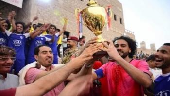 وزير الشباب والرياضة يكرم نادي وحدة صنعاء بكأس 26 سبتمبر