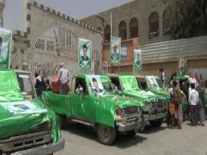 مليشيات الحوثي تعترف بمصرع 6 من قاداتها بمعارك مع الجيش الوطني