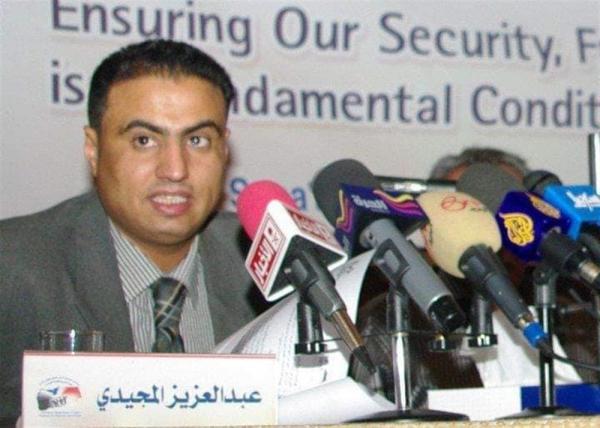 رئيس موقع الحرف 28: حملات تحريضية يقودها حمود الصوفي وعبدالله نعمان تهدد حياتي وعائلتي