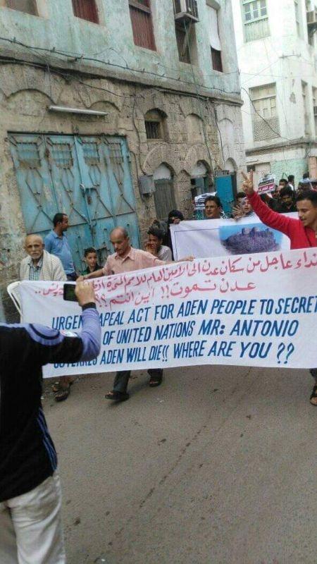 مظاهرات في عدن تطالب بتحسين الوضع الخدمي في المدينة التي يخضع لسيطرة الإنتقالي