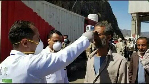 كورونا.. تسجيل 8 إصابات جديدة في ثلاث محافظات يمنية